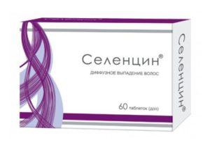 селецин для волос