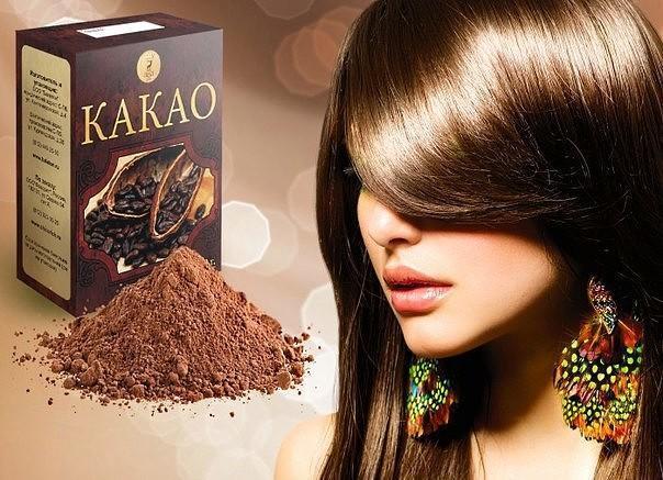 маска для волос с какао порошком