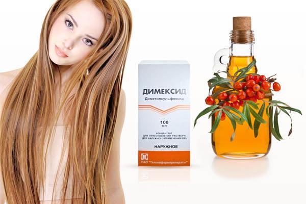 маска димексид облепиховое масло