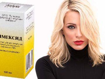димексид для волос маски с маслами