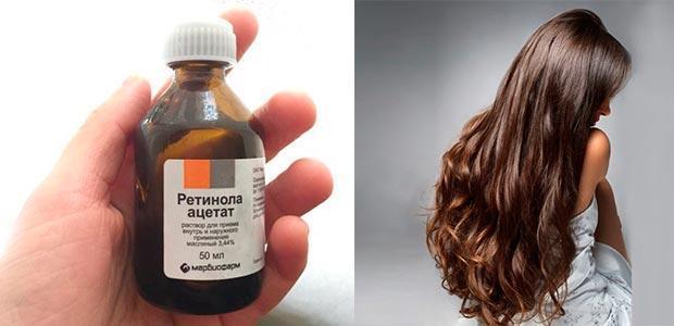витамины ретинол для волос
