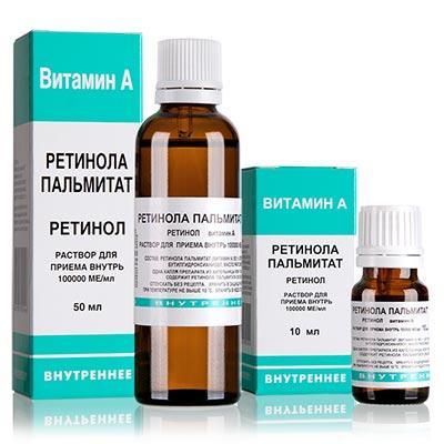 ретинола пальмитат для волос