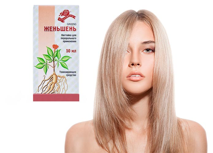 настойка женьшеня для волос