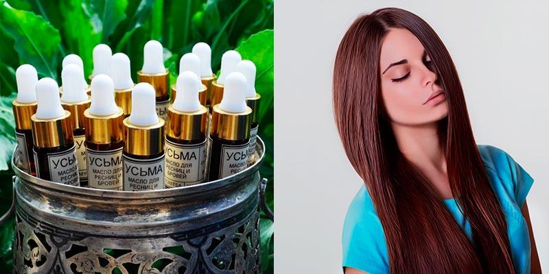 масло усьмы для роста волос на голове
