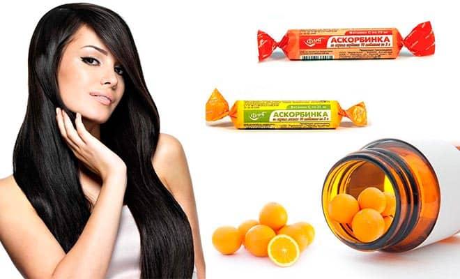 аскорбиновая кислота для волос отзывы