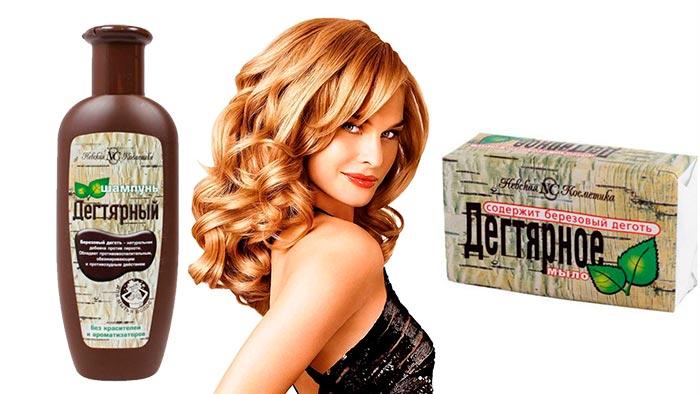 дегтярное мыло для волос отзывы трихолога
