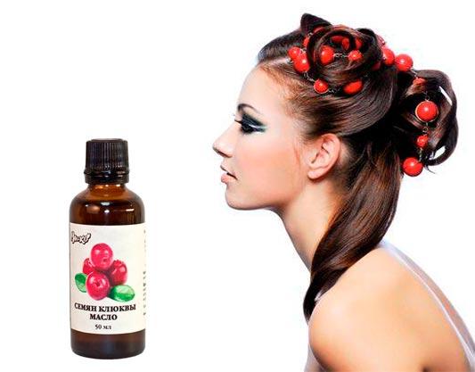 масло клюквы для волос