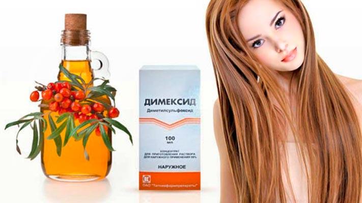 Маска для волос Демиксид и облепиховое масло