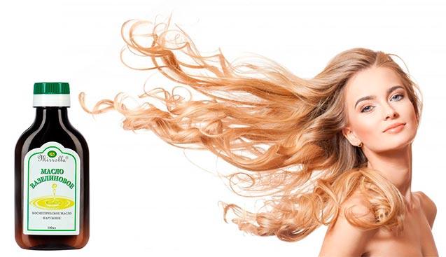 вазелиновое масло для волос отзывы